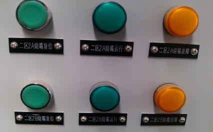 烧嘴控制电箱